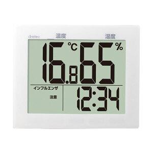 ドリテック 大画面温湿度計 グロースホワイト O-503WT 1個
