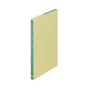 (まとめ) コクヨ 三色刷りルーズリーフ 売上帳(消費税欄入) B5 30行 100枚 リ-5102 1冊 【×10セット】