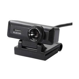 (まとめ)エレコム 高精細FullHD対応500万画素Webカメラ UCAM-C750FBBK 1台 【×3セット】