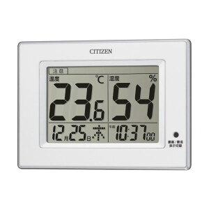 (まとめ)シチズン デジタル高精度温湿度計ライフナビ D200A 白 8RD200-A03 1個【×2セット】