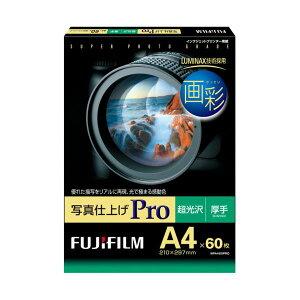 画彩 写真仕上げPro WPA460PRO [A4 60枚]