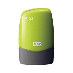 (まとめ) マックス コロレッタ レターオープナー&個人情報保護用ローラー式スタンプ ライトグリーン SA-151RL/LG2 【×5セット】