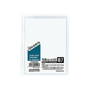 (まとめ)コクヨ クリヤーブック(ideamix)固定式・サイドスロー B7タテ 10ポケット 背幅3mm ラ-DEAS18 1セット(10冊)【×5セット】