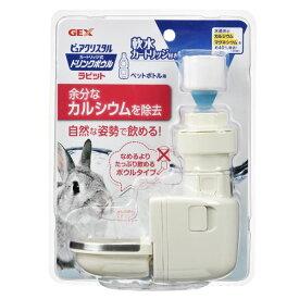 (まとめ)ピュアクリスタル ドリンクボウル ラビット【×2セット】