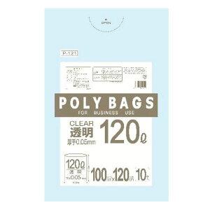 (まとめ) 大型 ポリ袋/ゴミ袋 【大容量 120L 10枚入】 幅100×奥行120×厚み0.005cm 透明 ポリバッグ ビジネス 【×10個セット】