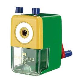 (まとめ) ファーバーカステル 鉛筆削り グリーンTFC-182263 1個 【×10セット】