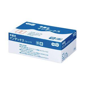 (まとめ) TANOSEE 手書きインデックス 中 23×29mm 赤枠 業務用パック 1パック(2700片:12片×225シート) 【×10セット】