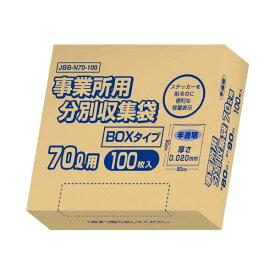 (まとめ)オルディ 事業所用分別収集袋BOX 半透明 70L 100枚(×5セット)