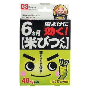 (まとめ) 防虫剤 最強 米びつくん 【天然わさび・からし成分配合】 大台紙 キッチン用品 【120個セット】