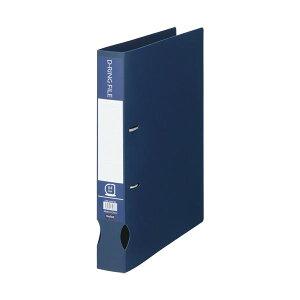 (まとめ)TANOSEE Dリングファイル(再生PP表紙)A4タテ 2穴 300枚収容 背幅43mm インディゴブルー 1冊【×20セット】
