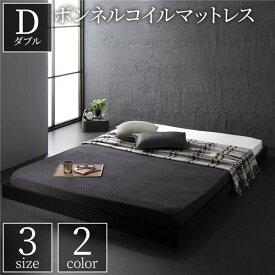ベッド 低床 ロータイプ すのこ 木製 コンパクト ヘッドレス シンプル モダン ブラック ダブル ボンネルコイルマットレス付き【ポイント10倍】