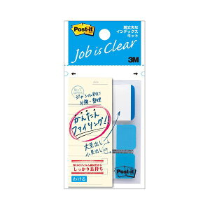 (まとめ) 3M ポスト・イット超丈夫なインデックスキット ブルー:40×25mm、ブルー:40×18mm 686-D3 1パック(3冊) 【×30セット】