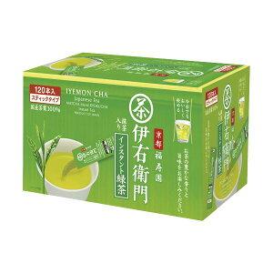 宇治の露製茶 伊右衛門インスタント緑茶スティック 0.8g 1セット(600本:120本×5箱)