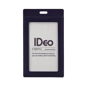 (まとめ)コクヨ ネームカードケース(IDeoHUBSTYLE)革製 名刺・IDカード用 タテ型 紺 NM-CK196DB 1枚【×2セット】
