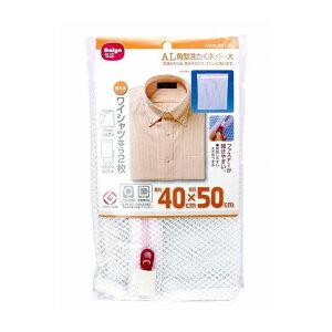 ダイヤコーポレーション AL角型洗濯ネット・大