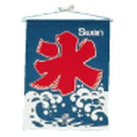 スワン 氷の旗 FKO13【S1】