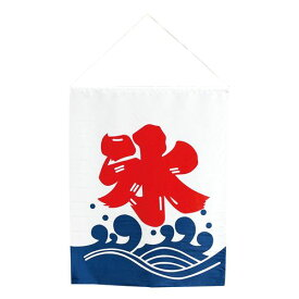 初雪 初雪 氷の旗 FKO16【S1】