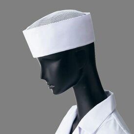 サンペックスイスト 天メッシュ丸帽3(ホワイト) M SBU127 【ポイント10倍】