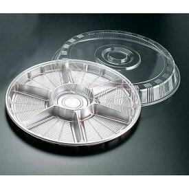 福助工業 サークルトレー透明蓋付(20セット入) FP-8シルバー(7仕切) GSC0303 【ポイント10倍】