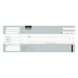 ヒサゴ 高級領収書 メタル #774(50枚入) PLY1701 【ポイント10倍】