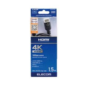 [ELECOM(エレコム)] PREMIUM HDMIケーブル(スタンダード) DH-HDPS14E15BK(代引不可)【ポイント10倍】【送料無料】