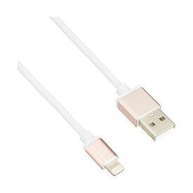 カシムラ USB充電&同期ケーブル1.2m LN KL50