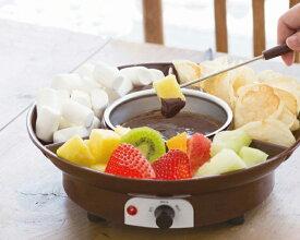 チョコレートフォンデュ メーカー Chocolate fondue maker CLV-340 ホームパーティ 卓上 チーズフォンデュ ばー【ポイント10倍】【送料無料】