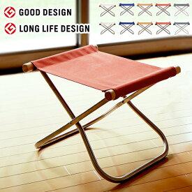 ニーチェア X オットマン 日本製 倉敷帆布 ニーチェアエックス オットマン 足のせ椅子(折りたたみ) 折り畳み式 軽量 (代引不可)【送料無料】