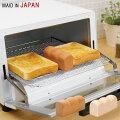 【サクサクふわふわ】簡単に美味しいパンが焼けると話題!おしゃれなトーストスチーマーのおすすめは?