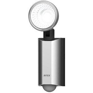 ムサシ ライテックス 10WX1灯 LED多機能型センサーライト LED-AC1510【送料無料】