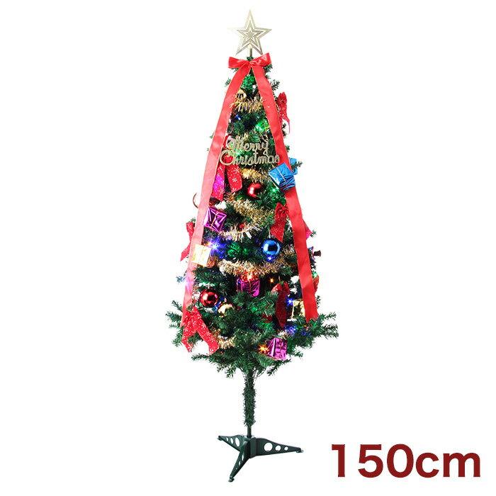 クリスマスツリー 150cm オーナメントセット ツリー オーナメント セット ライト [クリスマスツリーセット オーナメント7点付き CARNIVAL 150cm]【あす楽対応】【送料無料】【ポイント10倍】