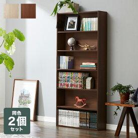 本棚 スリム 同色2個セット 書棚 6段 幅60 高さ134 奥行17 木製 ブックシェルフ 収納 薄型 ハイタイプ カラーボックス シェルフ【送料無料】