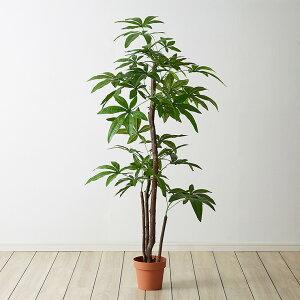 人工観葉植物 パキラ スタンダード フェイクグリーン インテリアグリーン 造花 観葉植物 鉢植え 人工 フェイク グリーン(代引不可)【送料無料】