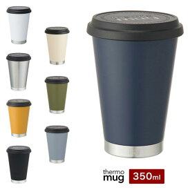 サーモマグ タンブラー 350ml 保温 保冷 蓋付き mug thermo M16-35【送料無料】