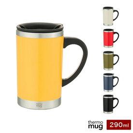 サーモマグ マグカップ スリムマグ Slim mug 290ml 保温 保冷 蓋付き thermo mug SM16-29 マイカップ【ポイント10倍】