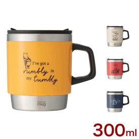thermo mug サーモマグ Winnie the Pooh Stacking mug 保温 保冷 蓋付き スタッキング マグ 300ml くまのプーさん【ポイント10倍】【送料無料】