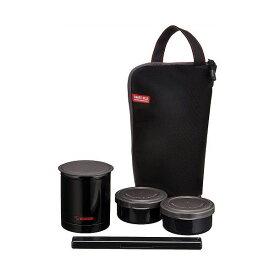 象印 保温弁当箱 お・べ・ん・と ブラック SZ-JB02-BA ランチボックス