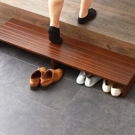 玄関台 幅120cm 玄関 台 踏み台 ステップ 木製 玄関ステップ 段差 軽減 靴 昇降台 足場 補助具 完成品【送料無料】