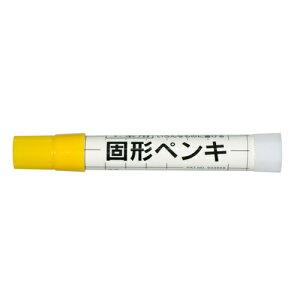サクラ・建築用固形ペンキ‐黄‐フック・KSC-P#3 大工道具:墨つけ・基準出し:マーカー
