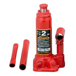 OH・油圧ジャッキ‐2T・OJ-2T 作業工具:スリング・ジャッキ:ジャッキ【送料無料】