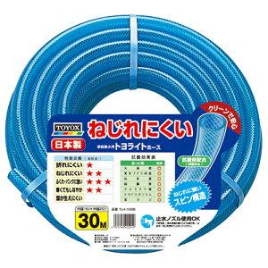 TOYOX・トヨライトホース‐30M・TLH-1530B 園芸機器:散水・ホースリール:散水カットホース(代引き不可)