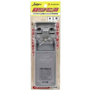 ラクダ 最適カンナミニ J-45 モッコウヨウ【送料無料】