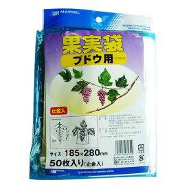 日本マタイ 果実袋 50枚入 ブドウヨウ ショウ(代引不可)