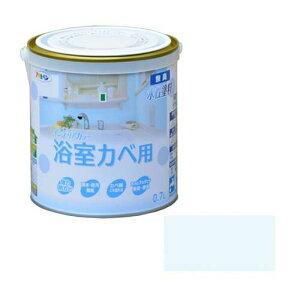 アサヒペン NEWインテリアカラー浴室壁 0.7L ペールブルー(代引不可)