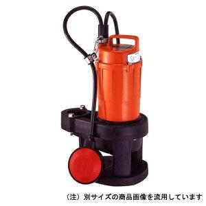 寺田 水中汚水ポンプ60Hz SXA-150【送料無料】