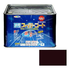 アサヒペン 多用途-水性スーパーコート 5L-コゲチャ【送料無料】