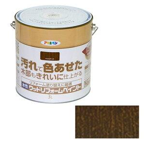 アサヒペン 水性ウッドリフォームペイント 3L-ウォルナット【送料無料】