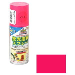 アサヒペン 蛍光塗料スプレー 100ML-ピンク