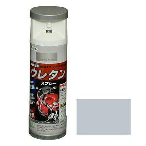 アサヒペン 2液ウレタンスプレー 300ML-シルバーM