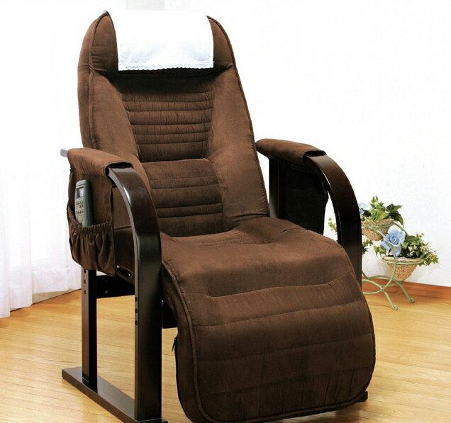 高座椅子 天然木低反発高座椅子 座椅子 低反発 リクライニングチェア リクライニング(代引不可)【ポイント10倍】【送料無料】【smtb-f】